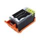 HP 920XL (CD975AE) inktcartridge zwart 53,6ml (huismerk) CHP-920XLBK by HP